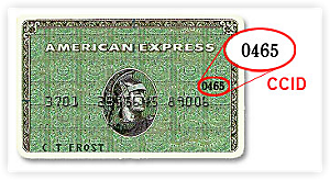 American Express CCID Location